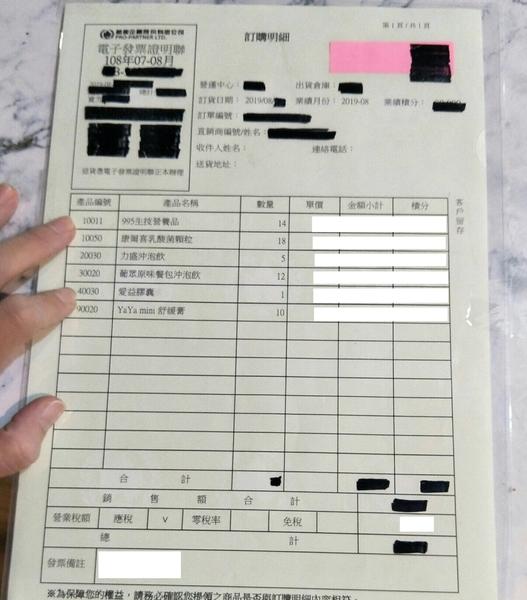 康爾喜 乳酸菌 益生菌 (8173)-超級BABY☆公司貨 嚴選13益菌 每周都會進貨喔 每盒90小包