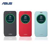 ◇ASUS ZenFone 2 Laser ZE500KL/ZE500KG 5吋 原廠智慧透視皮套/電池蓋皮套/原廠皮套/保護套/保護殼/皮套