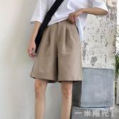褲子女韓版chic寬鬆bf工裝褲中褲怪味喪系百搭直筒五分休閒褲 一米陽光