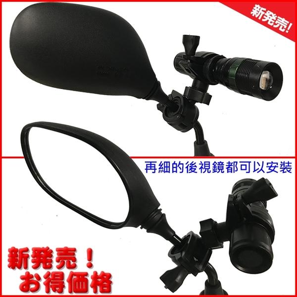 mio MiVue M652 M733 M658 K100 K300 K700 III行車紀錄器支架機車行車記錄器車架快拆行車紀錄器固定座