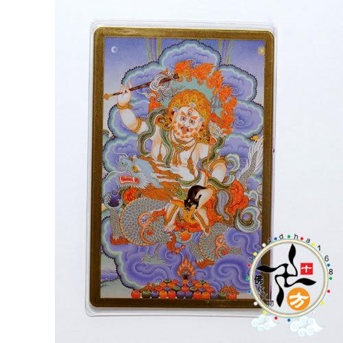 紅財神彩繪銅卡 +懷攝咒輪(諸事圓滿)貼紙(2張)【十方佛教文物】