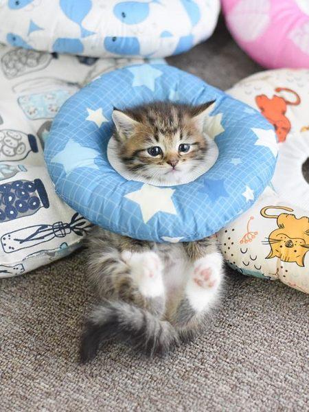 防水不黏毛伊麗莎白圈狗貓恥辱圈防舔項圈寵物頭罩頭套防咬圈用品 樂活生活館