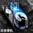 玻璃背蓋 HUAWEI Mate9 手機...