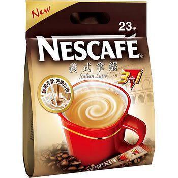 雀巢3合1咖啡 義式拿鐵 (27入/袋)