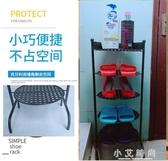 簡易鐵藝鞋架衛生間拖鞋架多層門口浴室省空間家用鞋櫃 小艾時尚.NMS