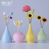 花瓶 干花裝飾花瓶擺件客廳插花陶瓷北歐創意簡約ins風小清新輕奢擺設【快速出貨】