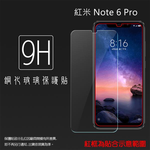 ◆MI 小米 紅米Note 6 Pro M1806E7TH 鋼化玻璃保護貼 9H 螢幕保護貼 鋼貼 鋼化貼 玻璃貼 保護膜 手機膜