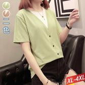 假兩件排釦白拼領上衣(2色) XL~4XL【483177W】【現+預】-流行前線-