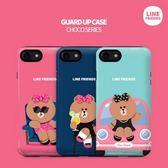 韓國 LINE FRIENDS 熊大妹 雙層防摔 手機殼│iPhone 6 6S 7 8 Plus X S7 Edge S8 S9 Note5 Note8│z8016