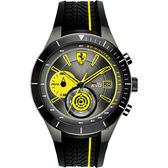 Scuderia Ferrari 法拉利 RedRev Evo 計時手錶-灰x黑/46mm FA0830342