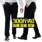 胖子休閒西褲男夏季厚款寬鬆大尺碼加肥加大修身胖人肥佬正裝西裝褲3三色