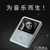 隨身聽-mp3随身听学生版小型便携式mp4超薄小巧可爱音乐播放器 提拉米蘇
