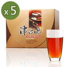 青玉牛蒡茶 津活源牛蒡茶包(6g*50包...