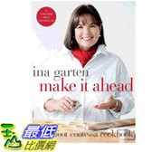 2019 美國得獎書籍 Make It Ahead: A Barefoot Contessa Cookbook