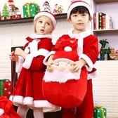 兒童圣誕節服裝中小童圣誕老人衣服裝扮女童圣誕服披肩斗篷套裝 優拓