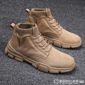 秋季馬丁男靴子百搭高幫男鞋中幫英倫風沙漠大黃工裝冬季潮鞋短靴  圖拉斯3C百貨