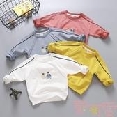 兒童衣服寶寶t恤男小童長袖打底衫嬰兒上衣潮【聚可愛】