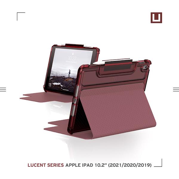 [U] iPad 10.2吋耐衝擊亮透保護殼-紫紅
