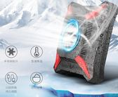 散熱器手機散熱器半導體制冷直播追劇音樂王者物理降溫便攜式冷夾殼 時尚新品