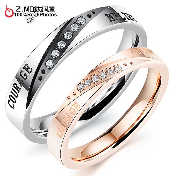 西洋 白色情人節 鈦鋼情侶對戒指 生日送禮物 可搭手環 對項鍊 刻字 單個價【BKY508】Z.MO鈦鋼屋