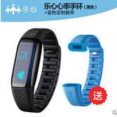 智能手環測心率防水藍牙計步器DL12461『伊人雅舍』