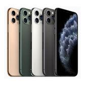 (預購)APPLE iPhone 11 Pro 64G 智慧型手機 贈殼貼