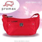《熊熊先生》特賣75折 PROMAX 水餃包 PD0705C-10 側背包 斜背包 時尚簡約 兩用包 手提包