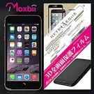 Moxbii 蘋果 Apple iPhone 7(黑框) 9H 太空盾 Plus 3D滿版 螢幕保護貼