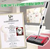 《Motely魔特萊》無動力環保吸塵器 -法拉利紅色款〈贈日式黏巴達小除塵器X1〉地毯/地板/腳踏墊