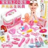 兒童過家家醫生玩具女童工具醫藥箱套裝男女孩打針聽診器醫院