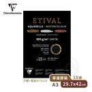 『ART小舖』法國CF Etival木漿水彩紙 純黑冷壓粗紋 300g 膠裝 29.7x42cm(A3) 單本