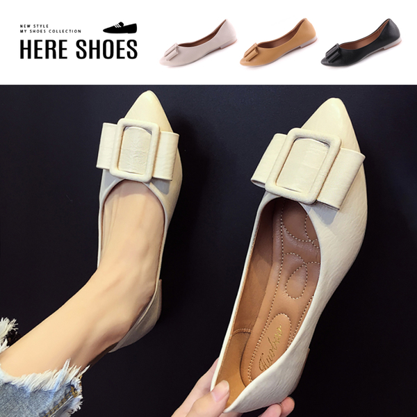[Here Shoes]包鞋-舒適軟Q鞋底 皮質鞋面 蝴蝶結造型 低跟尖頭包鞋 娃娃鞋 OL通勤鞋-KD817