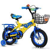 兒童自行車童車14寸寶寶腳踏車2-3-6-8歲18寸男女單車16寸小孩車 igo漾美眉韓衣
