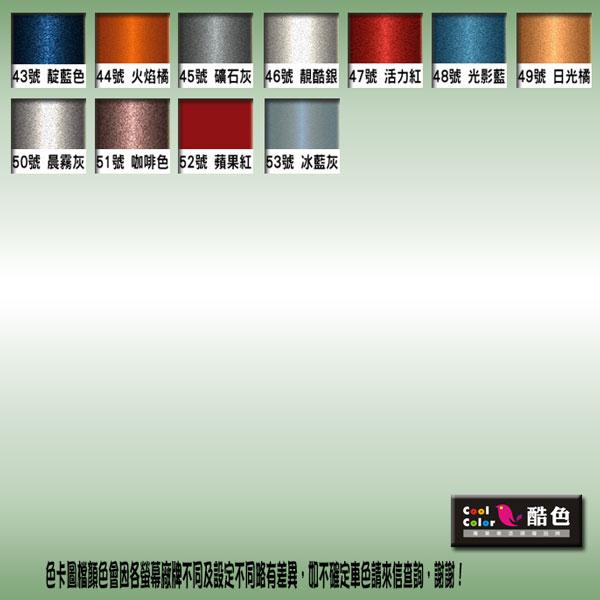 SUZUKI 鈴木汽車專用,酷色汽車補漆筆,各式車色均可訂製,車漆烤漆修補,專業色號調色