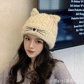 帽子 黑色貓耳朵毛線帽子女秋冬季韓版潮牌百搭日系可愛冬天保暖毛線帽 618購物節