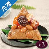 饗城南台灣燒肉粽5粒/包X3【愛買冷凍】