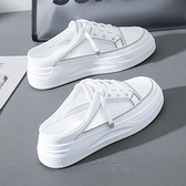 懶人鞋 包頭半拖鞋女2021年新款夏季外穿網紅拖鞋厚底超火半踩懶人小白鞋 嬡孕哺
