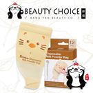 【妍選】台灣製造 小獅王辛巴 simba 拋棄式雙層奶粉袋 (12入/盒)