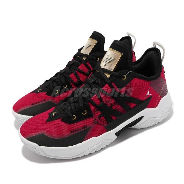 Nike Jordan One Take II PF 籃球鞋 忍者龜 黑 紅 喬丹 男鞋【ACS】 CW2458-607