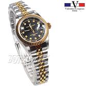 valentino coupeau 范倫鐵諾 時刻鑲鑽 不鏽鋼 防水手錶 女錶 金色 鑲鑽 經典 放大日期 V12169T黑小K