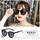 墨鏡女新款圓臉太陽眼鏡大臉顯瘦近視韓版潮街拍ins防紫外線