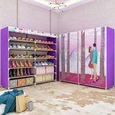 簡易鞋架 多層家用收納鞋櫃布藝簡約現代經濟防塵鞋架子  igo 小時光生活館