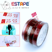 【ESTAPE】抽取式OPP封口透明膠帶 需冷藏(紅棕) 2入(15mm x 55mm/易撕貼)