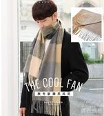 男士圍巾冬季高檔禮盒裝百搭春秋薄款潮時尚個性圍脖保 『優尚良品』