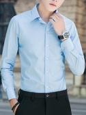 襯衫男長袖韓版修身薄款痞帥白寸衫夏天發型師黑色短袖襯衣潮春季新品