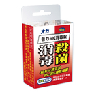 (現貨供應中)大力普力600消毒劑(6入錠)/盒 二氧化氯 Chlorine dioxide *維康