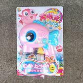 兒童大眼魚泡泡槍玩具慣性自動吹泡泡戶外休閑傳統玩具電動泡泡機