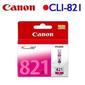 Canon CLI-821M 原廠墨水匣 (紅)