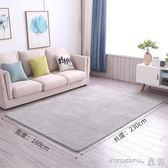 地毯 北歐地毯客廳臥室簡約純色沙發茶幾地墊現代床邊毯滿鋪家用 晶彩生活