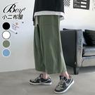 寬褲 韓版抽繩日系老爺直筒休閒長褲九分褲【NLSDJ-E02】